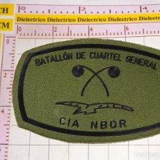 Militaria: PARCHE MILITAR. EJÉRCITO ESPAÑOL. CIA NBQR BATALLÓN DE CUARTEL GENERAL. LUCHA BIOLOGICA QUIMICA. Lote 155854930