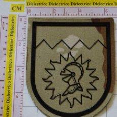 Militaria: PARCHE MILITAR. EJÉRCITO ESPAÑOL. AGRUPACIÓN LOGÍSTICA. Lote 157725454