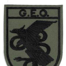 Militaria: PARCHE POLICIA GEO EN VERDE. Lote 194575731