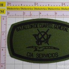 Military - PARCHE MILITAR. EJÉRCITO ESPAÑOL. BATALLÓN DE CUARTEL GENERAL CIA SERVICIOS - 158530790