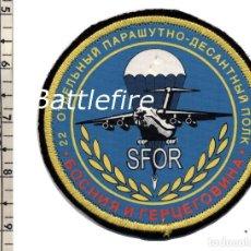 Militaria: SFOR - CONTINGENTE PARACAIDISTAS RUSOS - BOSNIA HERZEGOVINA - PARCHE. Lote 158985050