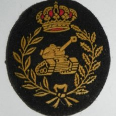 Militaria: PARCHE DE BOINA DEL EJÉRCITO DE TIERRA UNIDADES ACORAZADAS, MIDE 6 CMS.. Lote 159603998