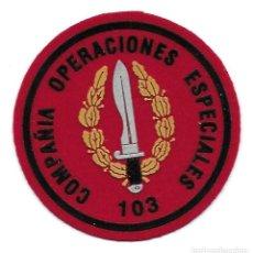 Militaria: PARCHE COE 103 FUERZAS ESPECIALES COES. Lote 255928430
