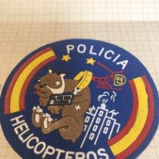 Militaria: PARCHE POLICÍA HELICÓPTEROS. Lote 162619689