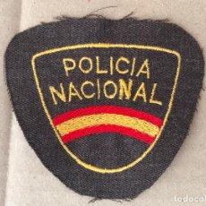 Militaria: POLICIA NACIONAL PARCHE DE TELA ORIGINAL PARA COSER EN EL UNIFORME. Lote 162954654