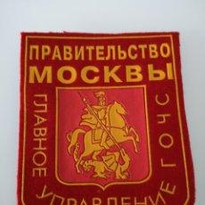 Militaria: PARCHE DE BOMBEROS DE MOSCÚ RUSIA. Lote 163605002