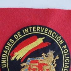 Militaria: EMBLEMA 25 ANIVERSARIO UIP. Lote 163966201