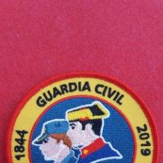 Militaria: EMBLEMA ANIVERSARIO GUARDIA CIVIL( CON VELCRO). Lote 164973993