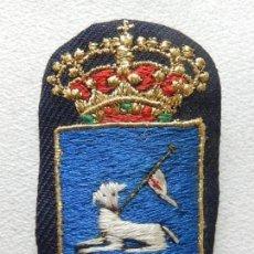 Militaria: DISTINTIVO DE POLICÍA. CALVIÁ. MALLORCA. BALEARES. PARA GORRA. Lote 165275174
