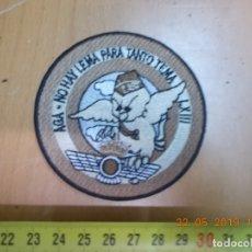 Militaria: AVIACION ACADEMIA GENERAL DEL AIRE. Lote 165403218
