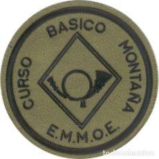 Militaria: ANTIGUO PARCHE UNIDADES DE MONTAÑA 16 - EMMOE CURSO BÁSICO MONTAÑA PARCHE DE BRAZO VERDE . Lote 166001866