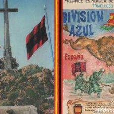 Militaria: PANFLETO DE UN ACTO DE FALANGE ESPAÑOLA Y LAS J.O.N.S. TOMELLOSO CIUDAD REAL. Lote 166044438