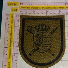 Militaria: PARCHE MILITAR. EJÉRCITO ESPAÑOL. AGRUPACIÓN LOGÍSTICA. Lote 167478332