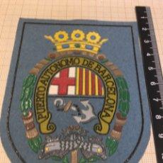 Militaria: PARCHE POLICÍA ADUANA DEL PUERTO AUTÓNOMO DE BARCELONA. Lote 167671977