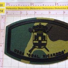 Militaria: PARCHE MILITAR. USBA GENERAL RICARDOS. . Lote 168003888