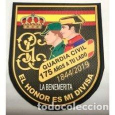 Militaria: ESTUPENDO PARCHE NUEVO DEL 175 ANIVERSARIO DE LA GUARDIA CIVIL . Lote 168853816