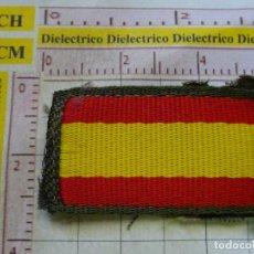 Militaria: PARCHE MILITAR. EJÉRCITO ESPAÑOL. BANDERA BRAZO ESPAÑA. Lote 169178788