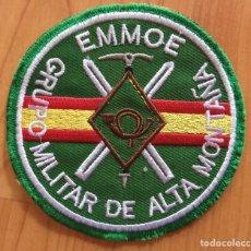 Militaria: EMMOE PARCHE MILITAR: GRUPO MILITAR ALTA MONTAÑA. Lote 169713513