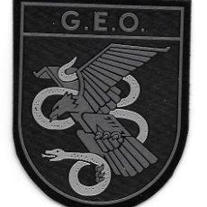 Militaria: NUEVO PARCHE POLICIA GEO NEGRO TODO EN PVC PARA EMBAJADAS/MISIONES INTERNACIONALES. Lote 203062111