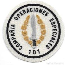 Militaria: PARCHE COE 101 FONDO BLANCO COES MOE. Lote 255928705