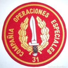 Militaria: PARCHE COE 31 FUERZAS ESPECIALES COES. Lote 255928045