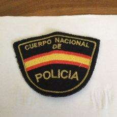Militaria: PARCHE CUERPO NACIONAL DE POLICÍA. Lote 172406857