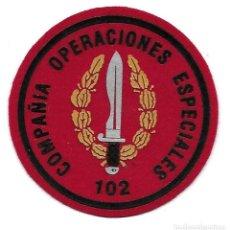 Militaria: PARCHE COE 102 COES MOE. Lote 255928360