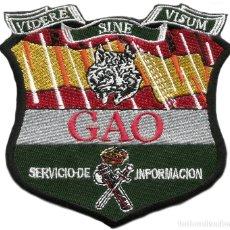 Militaria: GUARDIA CIVIL GAO SERVICIO DE INFORMACION - EB01254 PARCHE INSIGNIA EMBLEMA BORDADO. Lote 195183846