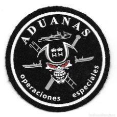 Militaria: PARCHE ADUANAS OPERACIONES ESPECIALES. Lote 194539025