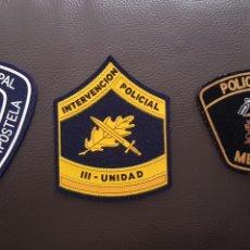 Militaria: LOTE DE PARCHES DE PECHO DE LA POLICÍA LOCAL ( SE PUEDEN VENDER SEPARADOS). Lote 182063098