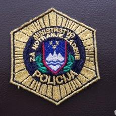 Militaria: PARCHE DE POLICIA MINISTRSTVO ZA NOTRANJE ZADEBE POLICIJA. Lote 182065292