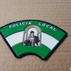 Militaria: PARCHE EMBLEMA ESCUDO POLICÍA LOCAL. Lote 183208376