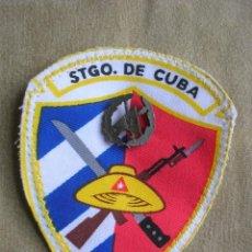 Militaria: RARO PARCHE CUBANO. FUERZAS ARMADAS REVOLUCIONARIAS. FAR. SANTIAGO DE CUBA.. Lote 183606658