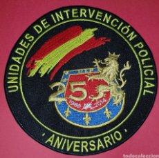 Militaria: PARCHE POLICÍA NACIONAL UNIDADES DE INTERVENCIÓN POLICIAL 25 ANIVERSARIO. Lote 188479205