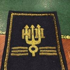 Militaria: PARCHE H. I I DESCONOZCO A QUÉ PERTENECE. Lote 189109206