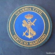 Militaria: PARCHE GUARDIA CIVIL SERVICIO MARITIMO,0JO NUEVO PARCHE CENTRO COLOR AZUL CON VELCRO.-. Lote 296891898