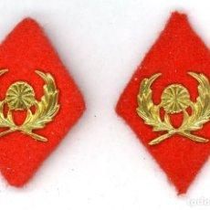 Militaria: PAREJA ROMBOS INTENDENCIA - TELA Y LATÓN - 45 X 35 MM. Lote 235469950