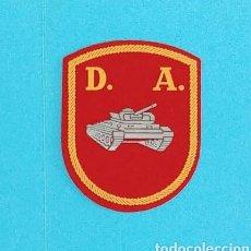 Militaria: PARCHE DE GALA DE LA DIVISIÓN ACORAZADA. Lote 190553745