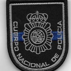 Militaria: PARCHE POLICA NACIONAL LINEA AZUL. Lote 191396715