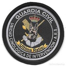 Militaria: PARCHE POLICIA GUARDIA CIVIL UNIDAD CINOLOGICA DE INTERVENCION ARS K9. Lote 191669248