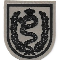 Militaria: PARCHE CABALLERIA BRIGADA CASTILLEJOS ARIDO. Lote 288014193