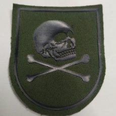 Militaria: PARCHE EMBLEMA VERDE DEL REGIMIENTO DE CABALLERÍA LUSITANIA 8 BRIPAC. Lote 269207813