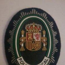 Militaria: PARCHE POLICIA LOCAL MUNICIPAL ANDALUCIA. Lote 194240220