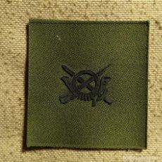 Militaria: PARCHE SOLDADO INFANTERIA. Lote 194342292