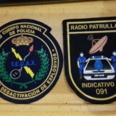 Militaria: POLICÍA NACIONAL 109. Lote 194527511