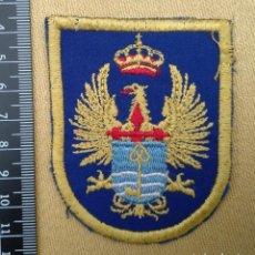 Militaria: PARCHE ARTILLERIA ESTRECHO. Lote 194621413
