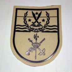 Militaria: PARCHE EMBLEMA ÁRIDO BUILDING PARTNER CAPACITY BPC VII BESMAYAH. Lote 194764958