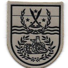Militaria: PARCHE MISION INTERNACIONAL BUILDING PARTNER CAPACITY BESMAYAH BPC VI IRAQ. Lote 194915106