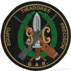 Militaria: GUARDIA CIVIL GAR EQUIPO TIRADORES PRECISIÓN EB01085 PARCHE INSIGNIA EMBLEMA. Lote 195414598