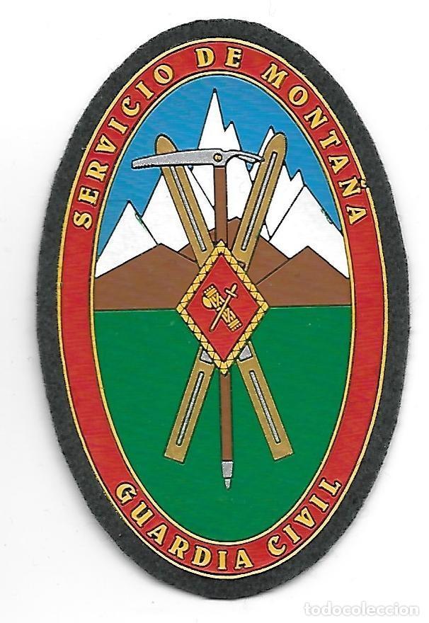 NUEVO PARCHE POLICIA GUARDIA CIVIL SERVICIO DE MONTAÑA (Militar - Parches de tela )